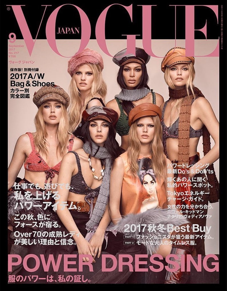 Vogue-Japan-September-2017-Cover-Models