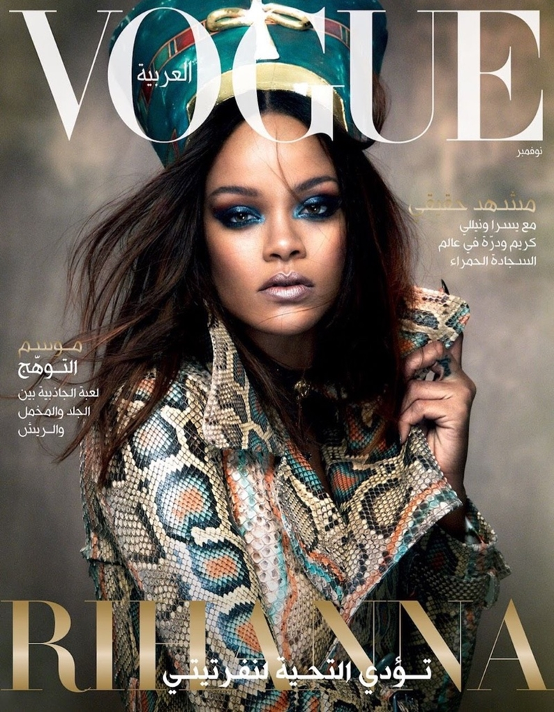 Rihanna-Vogue-Arabia-November-2017-Cover02